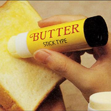 ¿Por qué conformarse con un pan seco y desabrido, cuando puedes echarle mantequilla a todas sus esquinas?